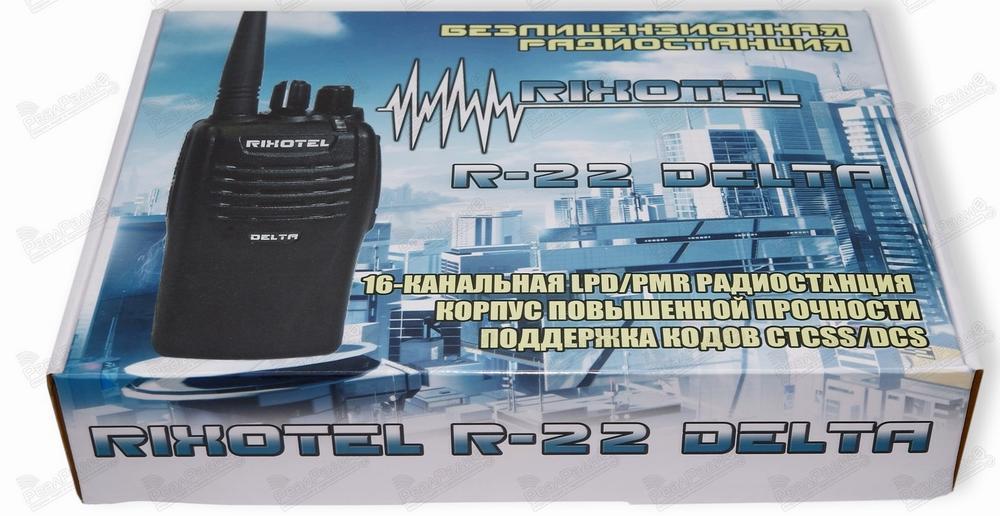 Рация RIXOTEL R-22 DELTA