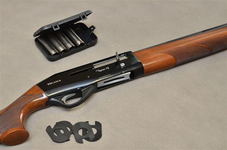 Гладкоствольное ружьё 12 калибра