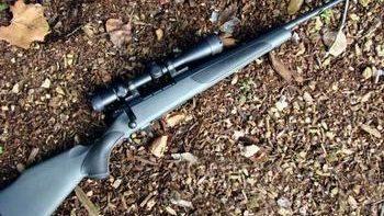 Нарезное оружие
