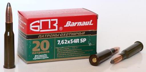 Калибр 7.62 мм для нарезного оружия