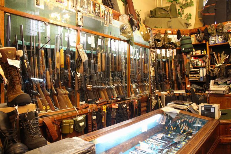 Комиссионный магазин для продажи ружья