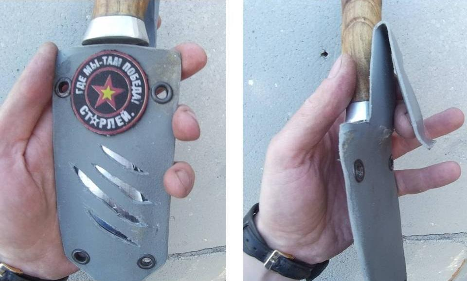 Ножны из пластиковой трубы